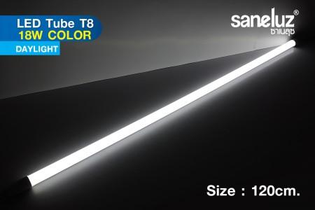 [ สีขาว ] หลอดสีกันน้ำ Saneluz LED T8 18W 120cm.