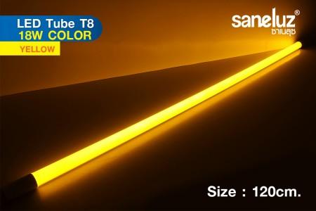 [ สีเหลือง ] หลอดสีกันน้ำ Saneluz LED T8 18W 120cm.