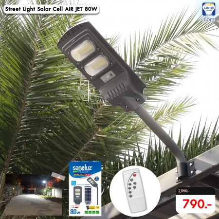 [ ชุด 1 โคม ] โคมถนน LED โซล่าเซลล์ 80W พร้อมขาโคม และชุดรีโมท รุ่น AIR JET แสงสีขาว Daylight 6500K