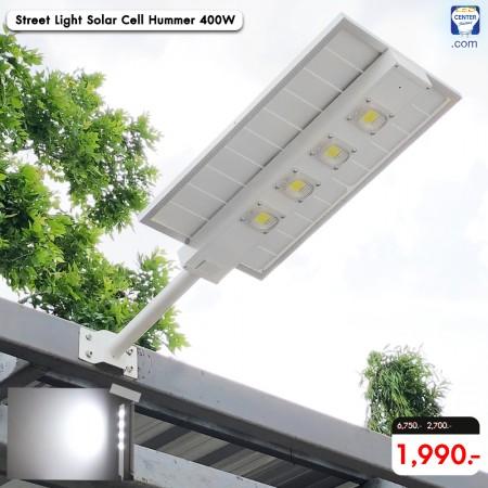 [ ชุด 1 โคม ] โคมถนน LED โซล่าเซลล์ รุ่น Hummer 400W แสงสีขาว Daylight 6500K