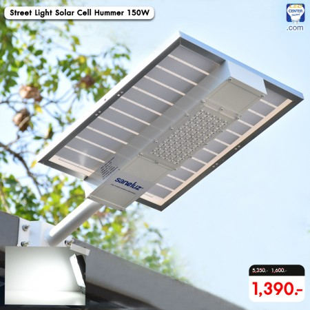 [ ชุด 1 โคม ] โคมถนน LED โซล่าเซลล์ รุ่น Hummer 150W แสงสีขาว Daylight 6500K