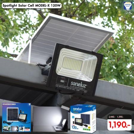 [ ชุด 1 โคม ] โคมสปอตไลท์ LED โซล่าเซลล์ พร้อมชุดรีโมท 120W ( รุ่น MODEL-X ) แสงสีขาว Daylight 6500K