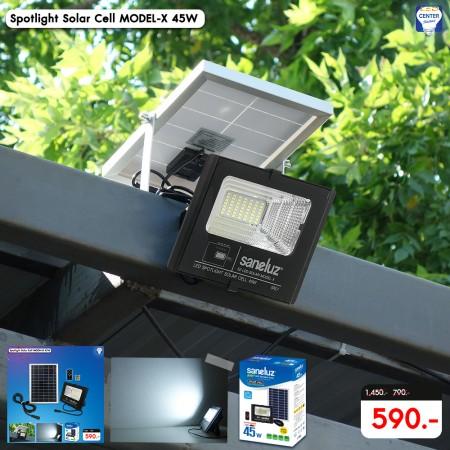[ ชุด 1 โคม ] โคมสปอตไลท์ LED โซล่าเซลล์ พร้อมชุดรีโมท 45W ( รุ่น MODEL-X ) แสงสีขาว Daylight 6500K