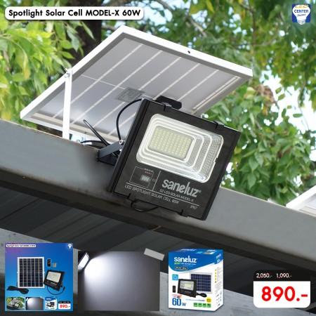[ ชุด 1 โคม ] โคมสปอตไลท์ LED โซล่าเซลล์ พร้อมชุดรีโมท 60W ( รุ่น MODEL-X ) แสงสีขาว Daylight 6500K