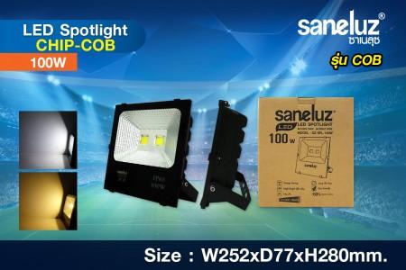 Saneluz สปอร์ตไลท์ LED 100W รุ่น Chip COB
