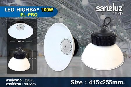 โคมไฟไฮเบย์ LED Hibay 100W เม็ดเรียง รุ่น EL PRO
