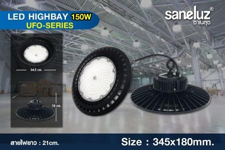 โคมไฟไฮเบย์ LED Hibay 150W รุ่น UFO Series