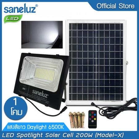 โคมสปอตไลท์ LED โซล่าเซลล์ พร้อมชุดรีโมท 200W แสงสีขาว Daylight 6500K