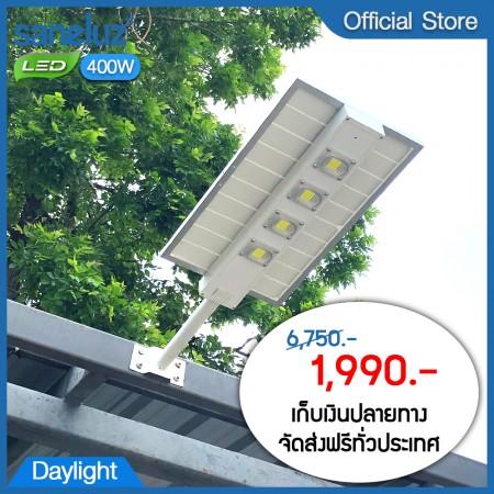 [ 1 โคม ] โคมถนน LED โซล่าเซลล์ รุ่น Hummer 400W แสงสีขาว Daylight