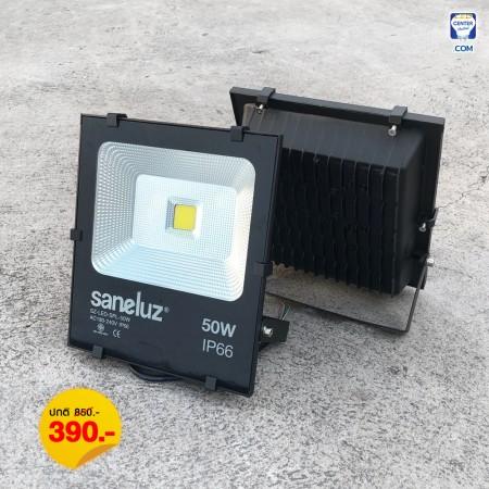 [ ชุด 1 โคม ] โคมสปอร์ตไลท์ LED 50W ใช้งานไฟบ้าน AC220V รุ่น Central Chip แสงสีขาว Daylight 6500K / แสงสีวอร์ม Warm White 3000K