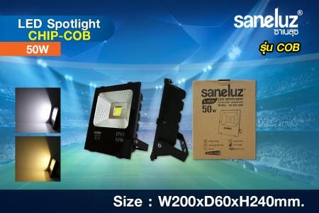 Saneluz สปอร์ตไลท์ LED 50W รุ่น Chip COB