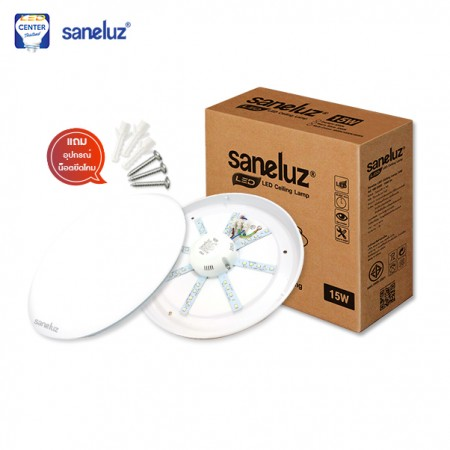 Saneluz Ceiling Lamp LED 15W รุ่น The Box
