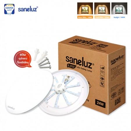 Saneluz Ceiling Lamp LED 24W เปลี่ยน 3 แสง รุ่น The Box
