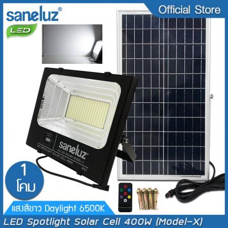 โคมสปอตไลท์ LED โซล่าเซลล์ พร้อมชุดรีโมท 400W แสงสีขาว Daylight 6500K