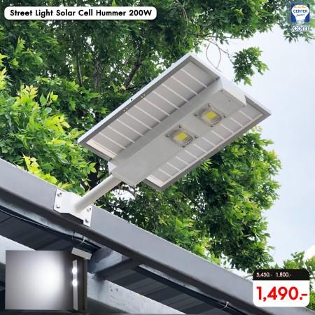 [ ชุด 1 โคม ] โคมถนน LED โซล่าเซลล์ รุ่น Hummer 200W แสงสีขาว Daylight 6500K