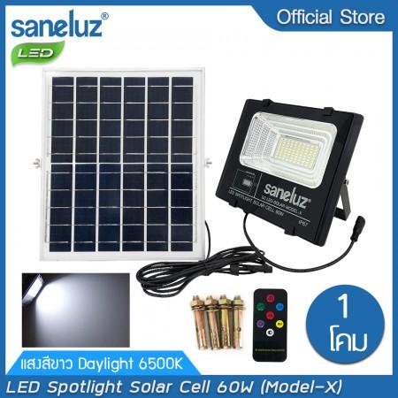 โคมสปอตไลท์ LED โซล่าเซลล์ พร้อมชุดรีโมท 60W แสงสีขาว Daylight 6500K