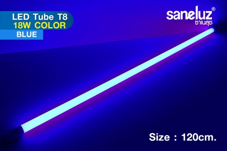 [ สีน้ำเงิน ] หลอดสีกันน้ำ Saneluz LED T8 18W 120cm.