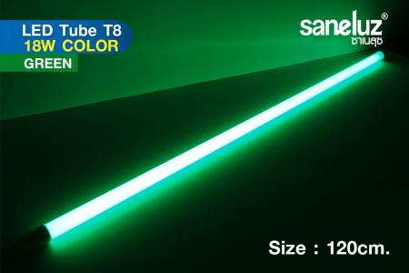 [ สีเขียว ] หลอดสีกันน้ำ Saneluz LED T8 18W 120cm.