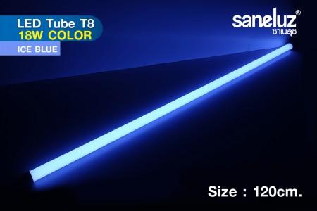 [ สีฟ้า ] หลอดสีกันน้ำ Saneluz LED T8 18W 120cm.