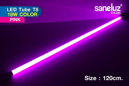 [ สีชมพู ] หลอดสีกันน้ำ Saneluz LED T8 18W 120cm.