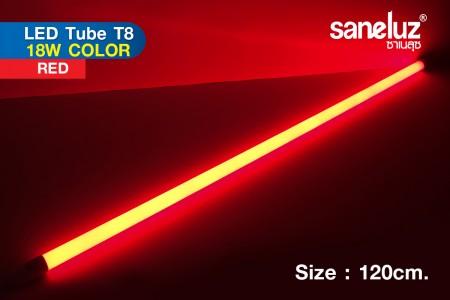 [ สีแดง ] หลอดสีกันน้ำ Saneluz LED T8 18W 120cm.