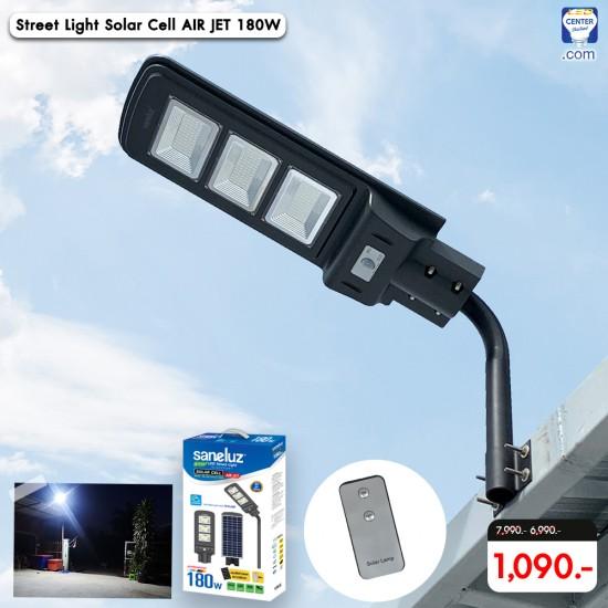 [ ชุด 1 โคม ] โคมถนน LED โซล่าเซลล์ 180W พร้อมขาโคม และชุดรีโมท รุ่น AIR JET แสงสีขาว Daylight 6500K