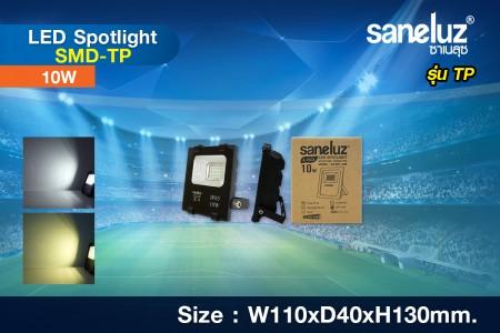 Saneluz สปอร์ตไลท์ LED 10W รุ่น TP