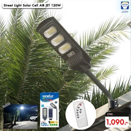 [ ชุด 1 โคม ] โคมถนน LED โซล่าเซลล์ 120W พร้อมขาโคม และชุดรีโมท รุ่น AIR JET แสงสีขาว Daylight 6500K