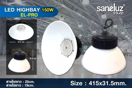 โคมไฟไฮเบย์ LED Hibay 150W รุ่น EL PRO