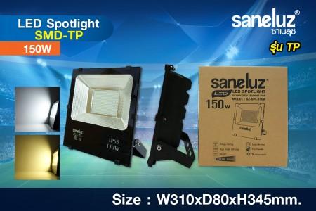 Saneluz สปอร์ตไลท์ LED 150W รุ่น TP