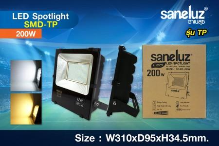 Saneluz สปอร์ตไลท์ LED 200W รุ่น TP