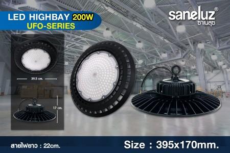 โคมไฟไฮเบย์ LED Hibay 200W รุ่น UFO Series