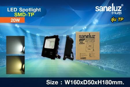 Saneluz สปอร์ตไลท์ LED 20W รุ่น TP