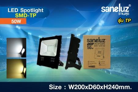 Saneluz สปอร์ตไลท์ LED 50W รุ่น TP