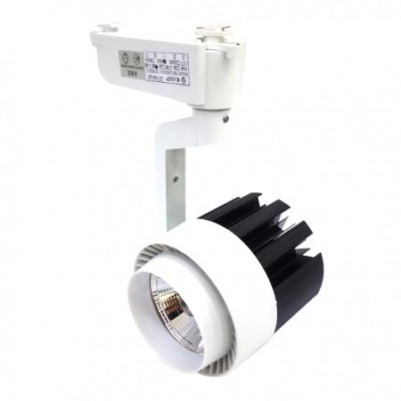 Track Light LED 30W โคมไฟเข้าราง กรอบสีขาว