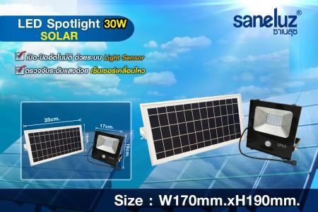 สปอร์ตไลท์ LED 30W โซล่าพร้อมแผง พลังงานแสงอาทิตย์