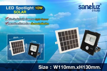 สปอร์ตไลท์ LED 10W โซล่าพร้อมแผง พลังงานแสงอาทิตย์