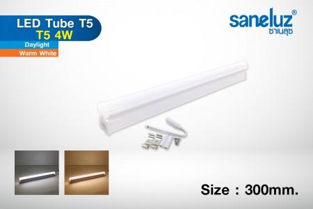 T5 4W LED 30cm set รางในตัว